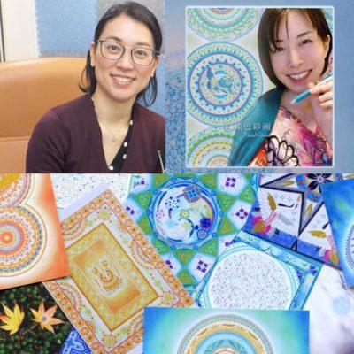私 わたし ラジオ T's English Channel☆Taeの英語チャンネル