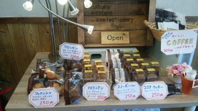 おくむら洋菓子店 焼き菓子 個展