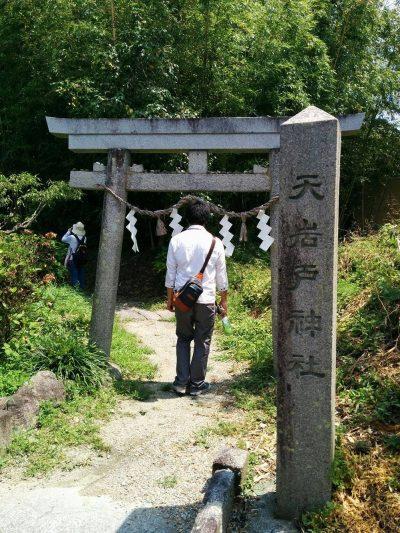 天岩戸神社 香久山