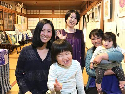 個展 大阪