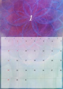 カレンダー 無料配布