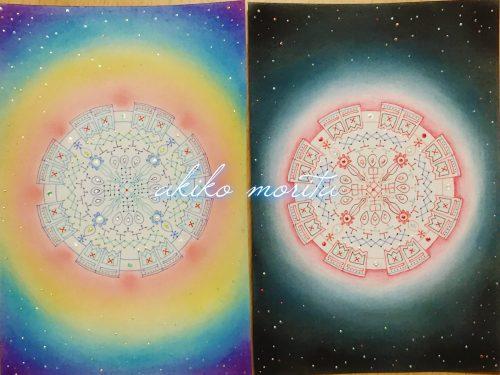 十種神宝 十種の宇宙