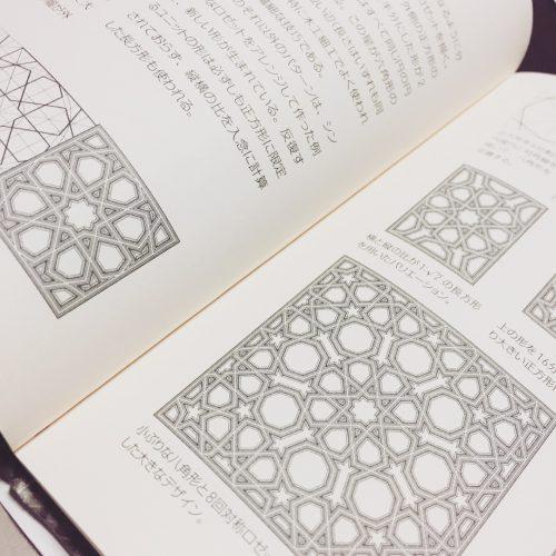 イスラム 紋様