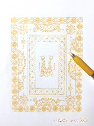 猫 絵 紋様色彩画