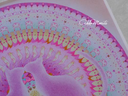 猫 紋様色彩画 ピンク