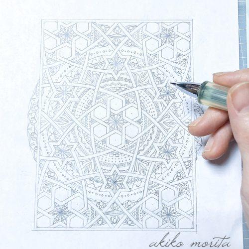 紋様色彩画 イスラム紋様