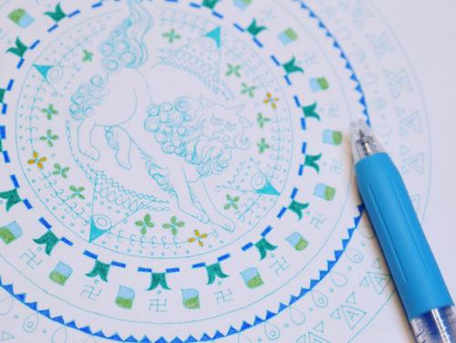 紋様色彩画 狛犬
