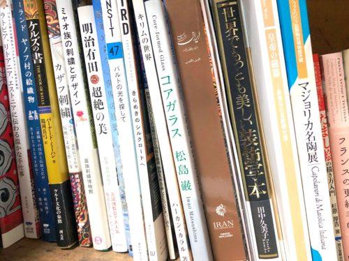 参考書籍 文様本