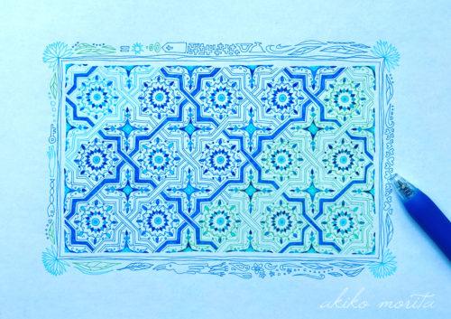 紋様色彩画 イスラム紋様 途中経過
