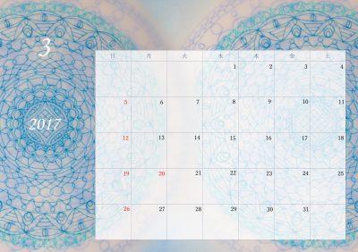 3月 カレンダー