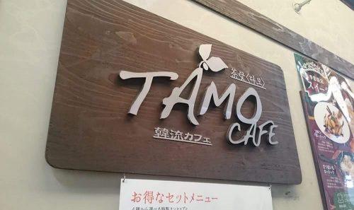 ネット発信勉強会 大阪 SNS