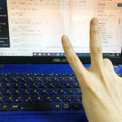 私 パソコン