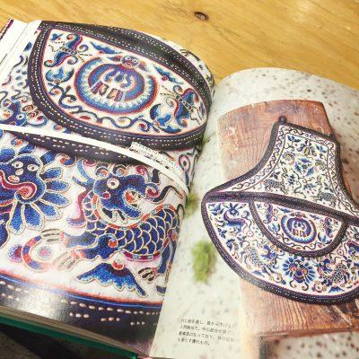 ミャオ族 刺繍 本