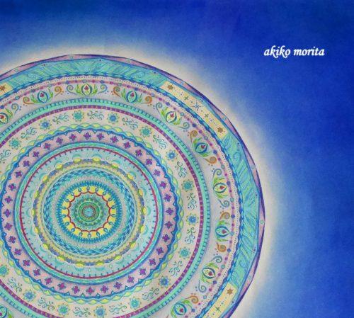 紋様色彩画 宇宙