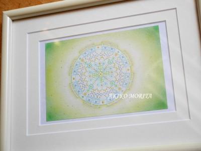 絵画・十種神宝・十種の宇宙・緑