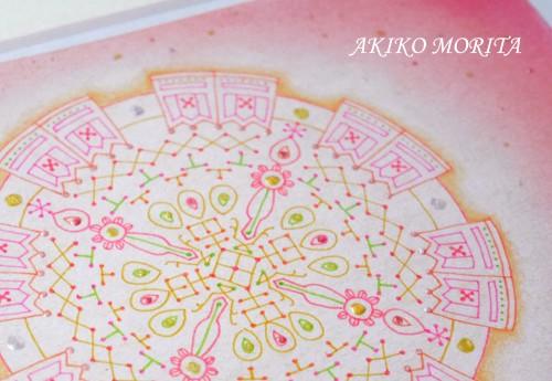 絵画・十種神宝・十種の宇宙・ピンク