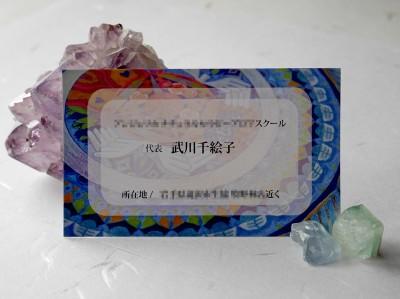 名刺 モニター 紋様色彩画