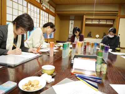 紋様色彩画 ぬりえ 11/28