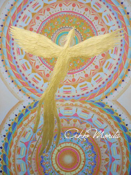 鳳凰 紋様色彩画