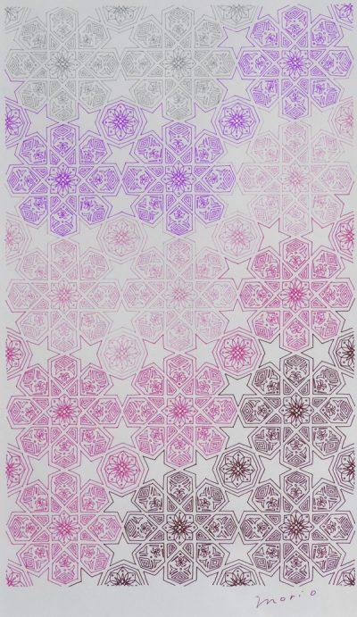 愛の循環 イスラム紋様 紋様色彩画