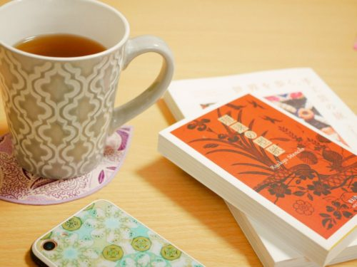 紋様 模様 世界 本 お茶