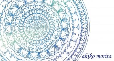紋様色彩画・絵画・無料・塗り絵・曼荼羅・青