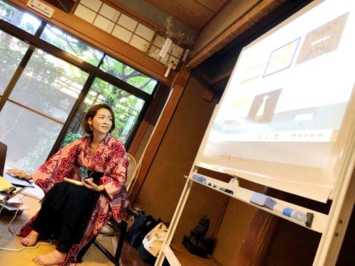 日本文化を活かすアートとデザインセミナー