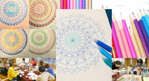 427紋様色彩画ぬりえの会大阪での大人塗り絵イベント脳トレや癒し