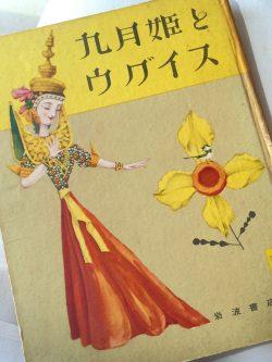 インターコンチネンタル大阪 お茶会
