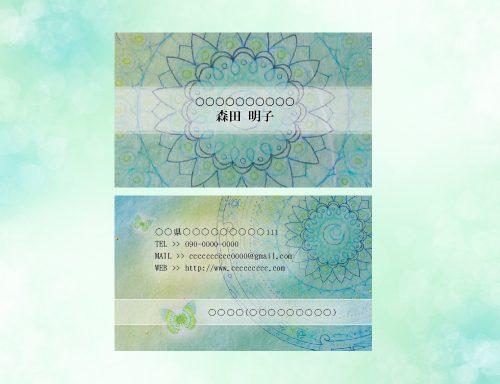 紋様色彩画 名刺