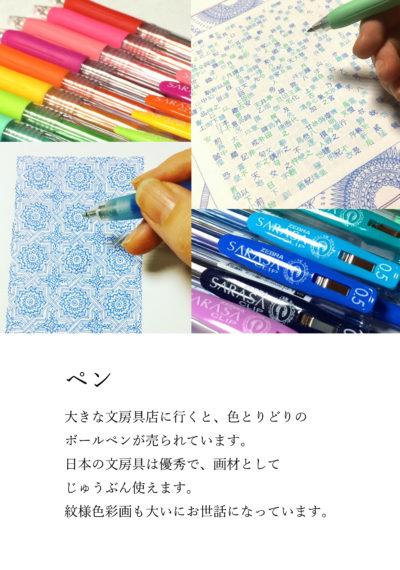 画集 冊子