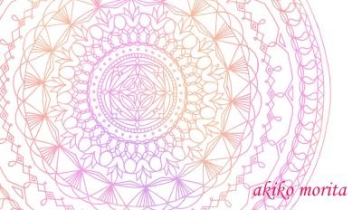紋様色彩画・絵画・無料・塗り絵・曼荼羅・ピンク