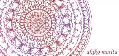紋様色彩画・絵画・無料・塗り絵・曼荼羅・赤