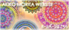 バナー ホームページ 紋様色彩画