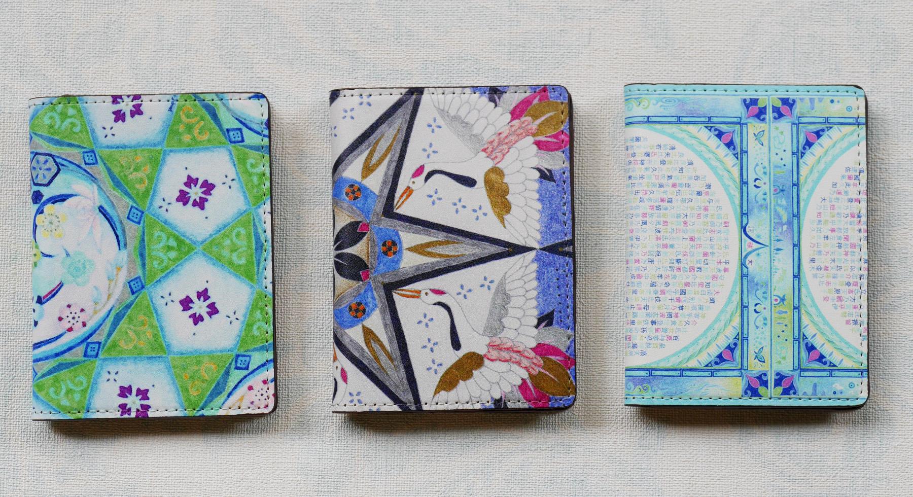 cardcase-3