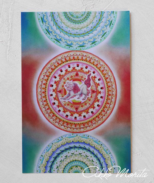postcard-shishi