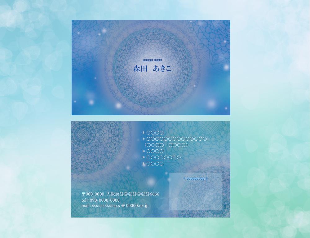 meishi-1